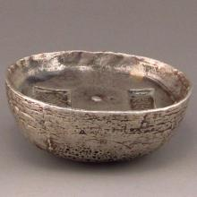 Chinese Qing Dynasty Yongzheng Period Silver Ingot w Jiading Palace Mark
