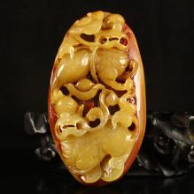 Hand Carved Chinese Natural Jade Pendant - Two Lion