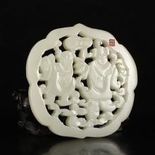 Hollow Out Carved Chinese Hetian Jade Pendant - Fortune Kids
