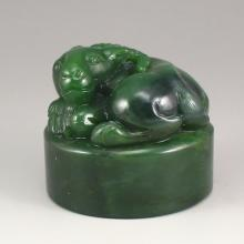 Chinese Green Hetian Jade Seal Carved Fortune Sheep