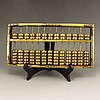 Chinese Brass Carved Abacus-Calculator