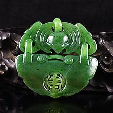 Hand Carved Chinese Natural Green Hetian Jade Pendant - Fortune Bat