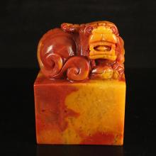 Chinese Natural Jade Seal Carved Fortune Pixiu