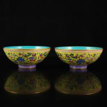A Pair Chinese Gilt Edges Yellow Ground Famille Rose Porcelain Bowls