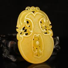 Beautiful Design Chinese Natural Jade Lucky Pendant