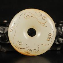 Chinese Natural Hetian Jade Inlay Silver Wire Pendant