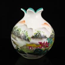 Chinese Famille Rose Porcelain Vase w Mountain River Scenery & Qianlong Mark