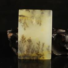 Chinese Natural Jade Pendant w Water Grass Design