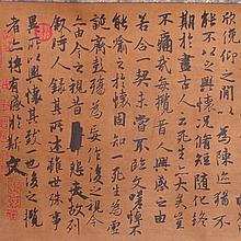 Hand Write Chinese Xuan Paper Painting - Calligraphy Art Painting