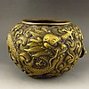 Chinese Qing Dy Style Brass Pot w Dragon& Qian Long Mark