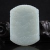 Hand-carved Chinese Natural Hetian Jade Pendant Drink Poet