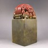 Big Hand-carved Chinese Shoushan Stone Seal / Stamp w Dragons