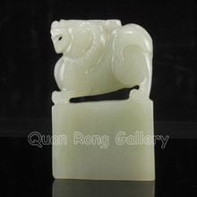 Hand-carved Chinese Natural Hetian Jade Seal / Stamp Foo Dog