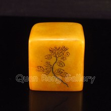 Hand-Carved Chinese Shoushan Stone Seal / Stamp Carved Flower
