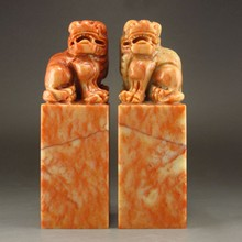 A Pair Hand-carved Chinese Shoushan Stone Seal / Stamp w Foo Dog