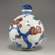 Hand-painted Chinese Three Color Porclain Snuff Bottle w Plum Flower & Pine Tree