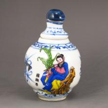Hand-painted Chinese Five Color Porcelain Snuff Bottle w Ancient Personage