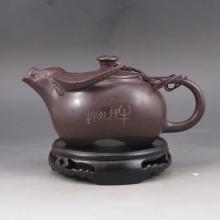 Fine Handmade Chinese Yixing Zisha Ox Head Teapot w Artist Signed