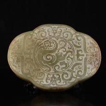 Vintage Chinese Hetian Jade Inkpad Box Carved Luck Dragon