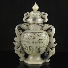 Vintage Chinese Low Relief Jade Double Ear Bottle