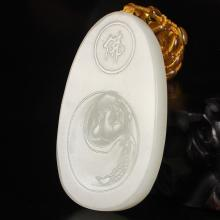 Superb Hand Carved Chinese Natural Hetian Jade Pendant - Laughing Buddha