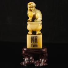 Chinese Natural Shoushan Stone Seal Carved Fortune Pi Xiu & Certificate