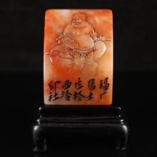 Superb Chinese Natural Shoushan Stone Seal Carved Laughing Buddha W Certificate