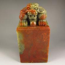 Hand Carved Chinese Natural Shoushan Stone Seal Carved Dragon & Fire Ball