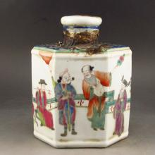 Hand-painted Chinese Famille Rose Porcelain Bottle w Ancient Man
