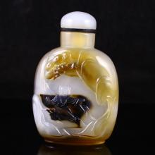 Superb Hand Carved Chinese Natural Agate Snuff Bottle w Man & Pine Tree