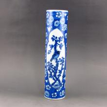 Hand-painted Chinese Blue And White Porcelain Incense Tube