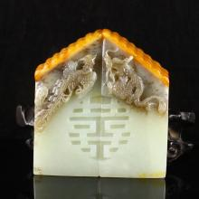 A Pair Hand Carved Chinese Natural Hetian Jade Pendant w Dragon & Phoenix