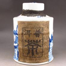 Hand-painted Chinese Blue And White Porcelain Pu'er Tea w Yi Pin Tang Mark