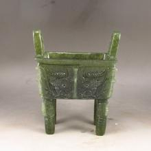 Hand Carved Chinese Natural Deep Green Hetian Jade Incense Burner / Ding