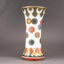 Hand-painted Chinese Gold-plating Colour Enamels Porcelain Vase w Lucky Design & Qian Long Mark