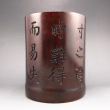 Hand-carved Chinese Bamboo Brush Pot w Poetry