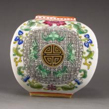 Hand-painted Chinese Gold-plating Five Color Porcelain Tea Leaf Pot w Fortune Bat & Yong Zheng Mark