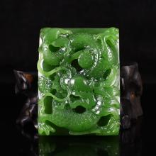 Superb Hand carved Chinese Natural Green Hetian Jade Pendant w Dragon