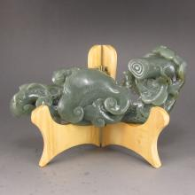 Hand Carved Chinese Natural Hetian Jade Statue - Ruyi
