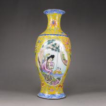 Chinese Bronze Cloisonne Vase w Qian Long Mark