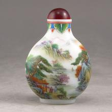 Handmade Chinese Beijing / Peking Glass Snuff Bottle w Fine Scenery & Qian Long Mark