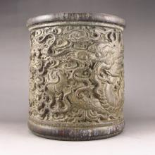 Hand Carved Chinese Bamboo Brush Pot w Dragon