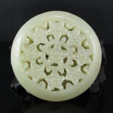 Superb Hollow-out Carved Chinese Natural Hetian Jade Pendant Carved Flower