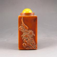 Hand-carved Chinese Shoushan Stone Snuff Bottle w Flower & Bird