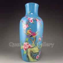 Hand painted Chinese Blue Ground Famille Rose Porcelain Vase w Yong Zheng Mark