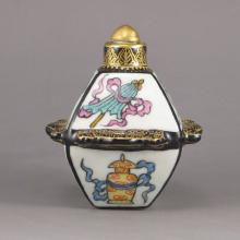 Hand-painted Chinese Famille Rose Porcelain Snuff Bottle w Qianlong Mark