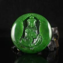Hand Carved Chinese Natural Green Hetian Jade Pendant - Ruyi Kwan-yin