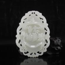Hand-carved Chinese Natural Hetian Jade Pendant w Lucky Design