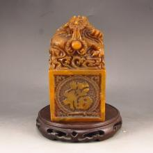 Vintage Hand-carved Chinese Shoushan Stone Seal / Stamp w Dragon & Fire Ball