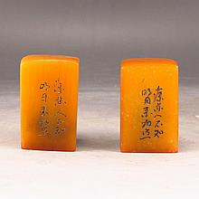 Two Hand Carved Chinese Ntural Shoushan Stone Seal